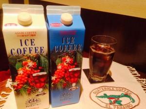 icecoffee1